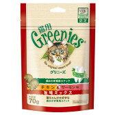 グリニーズ 猫用 チキン味&サーモン味 旨味ミックス 70g 正規品 猫 おやつ ガム キャットフード 3袋入り 関東当日便