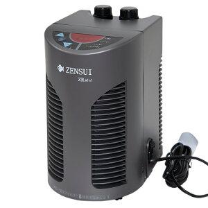 zensuiゼンスイZR-miniチャームオリジナル・ブラック コンプレッサ式水槽クーラー