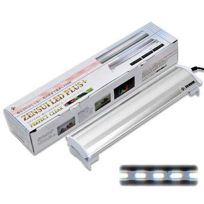 365日毎日発送 ペットジャンル1位の専門店ZENSUI LED PLUS 30cm パーフェクトクリア— 水...