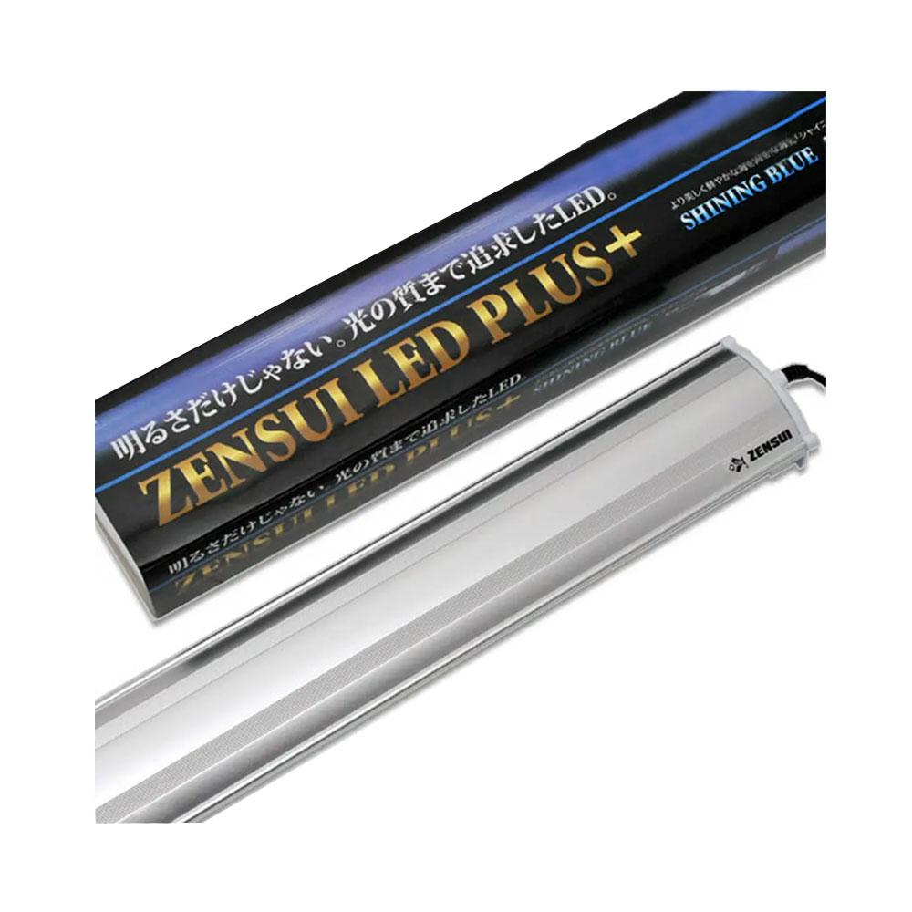 ZENSUI LED PLUS シャイニングブルー 120cm