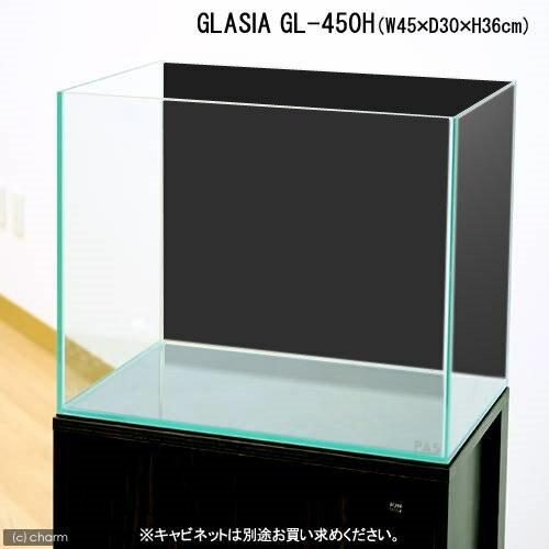 バックスクリーン貼付済 GLASIA ハイ GL-450H(45×30×36cm)(5mm)