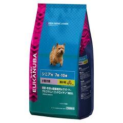7歳?10歳用 ユーカヌバ シニア用 小型犬種 (超小粒) 2.7kg ドッグフード ユーカヌバ シニア 高齢犬用 関東当日便