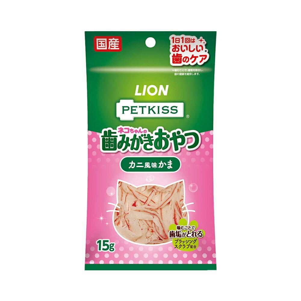 ライオン商事『PETKISSFORCATオーラルケアカニ風味かま』