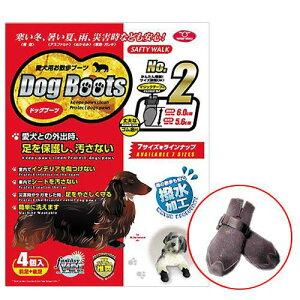 《新商品》ファンタジーワールドドッグブーツ2【HLS_DU】関東当日便