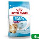 ロイヤルカナン ミニ インドア パピー 子犬用 4kg 3182550849593 ジップ付 関東当日便