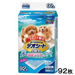 犬用品>ペットシーツ>レギュラー数量限定 デオシート 小型犬用 ふんわり香る消臭デザイン...