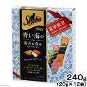 キャットフード>ドライフード>マースジャパン夏季限定 シーバデュオ 青い海の贅沢お魚味セ...