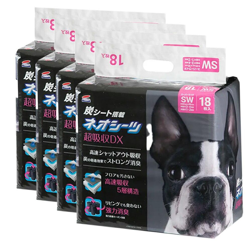 箱売り コーチョー ネオシーツカーボンDX SW18枚 犬 猫 ペットシーツ 1箱4袋入り お一人様1点限り 関東当日便