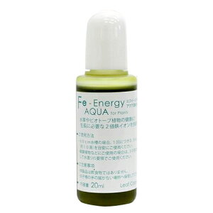 Fe Energyアクア濃縮タイプ20ml