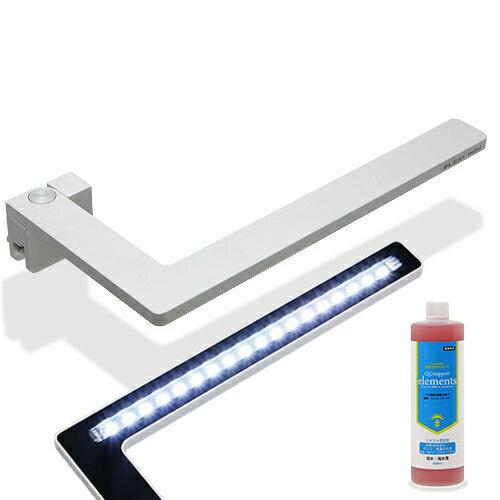 正規品 2個セット 小型水槽用LEDライト FLEXImini シルバー 添加剤セット