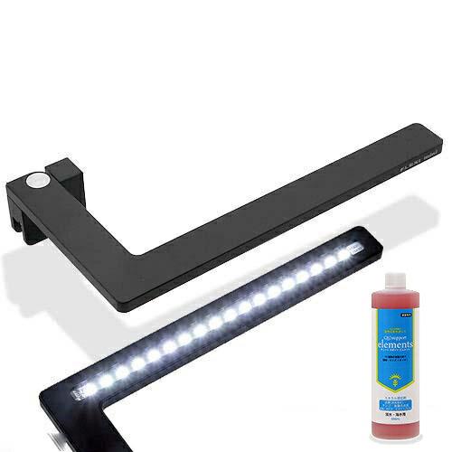 正規品 2個セット 小型水槽用LEDライト FLEXImini ブラック 添加剤セット