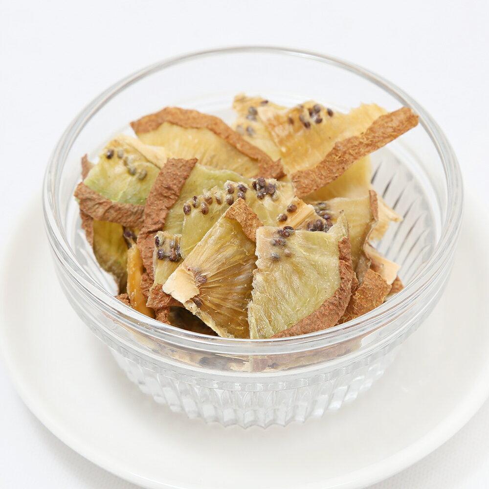 ハムスターの国産キウイフルーツ 10g プチサイズ ドライフルーツ ハムスター モモンガ 無添加 無着色 関東当日便