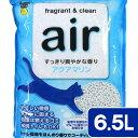 air 消臭する紙砂 アクアマリン 6.5L