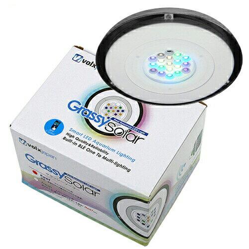 ボルクスジャパン グラッシーソーラー リーフ Solar Reef