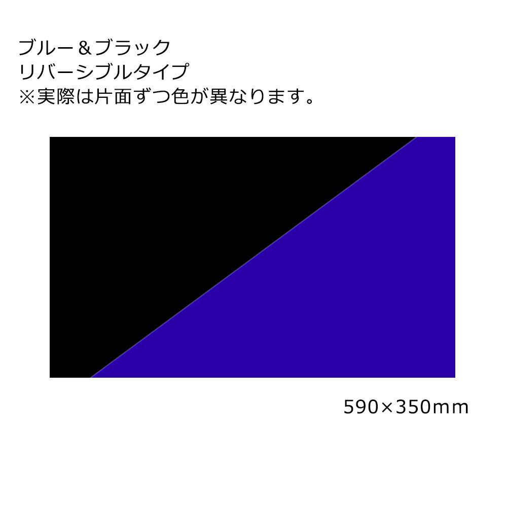 コトブキ『ツーカラーバックスクリーン600』
