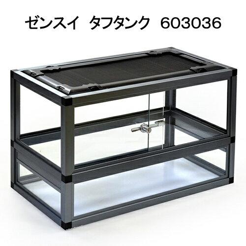 ゼンスイ タフタンク 603036