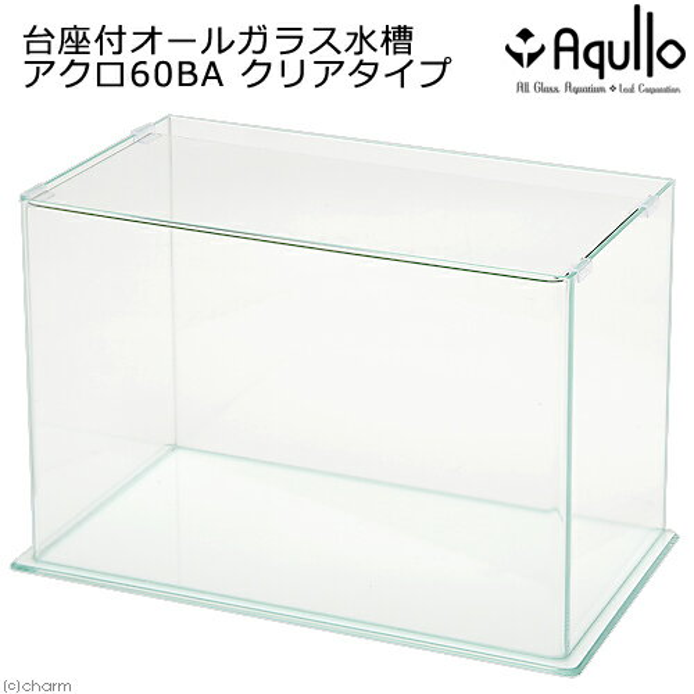 60cm水槽スーパークリア 台座付 アクロ60BA(60×35×40cm)オールガラス水槽