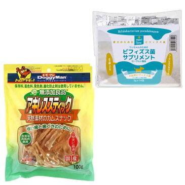 ドギーマン 無添加良品 アキレススティック 100g+ワンちゃんのためのビフィズス菌サプリメントセット 関東当日便