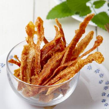 国産ハーブで育った鶏むね肉のジャーキー細切り50g+ワンちゃんのためのビフィズス菌サプリメントセット 関東当日便