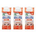 キャティーマン ネコちゃんの牛乳 成猫用 200ml×3個パック 関東当日便