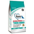 ファーストチョイス ダイエタリーケア 下部尿路の健康維持 3kg 1歳以上 小粒 2袋入り 関東当日便