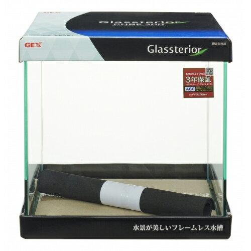 GEX グラステリア 300キューブ
