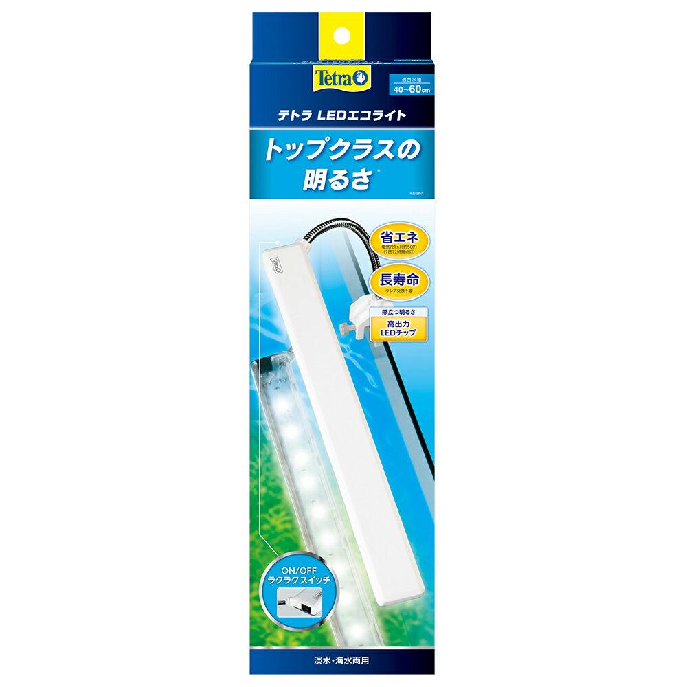 テトラ LED エコライト(40〜60cm水槽対応)