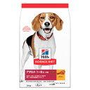 サイエンスダイエット アダルト 小粒 成犬用 12kg 正規...