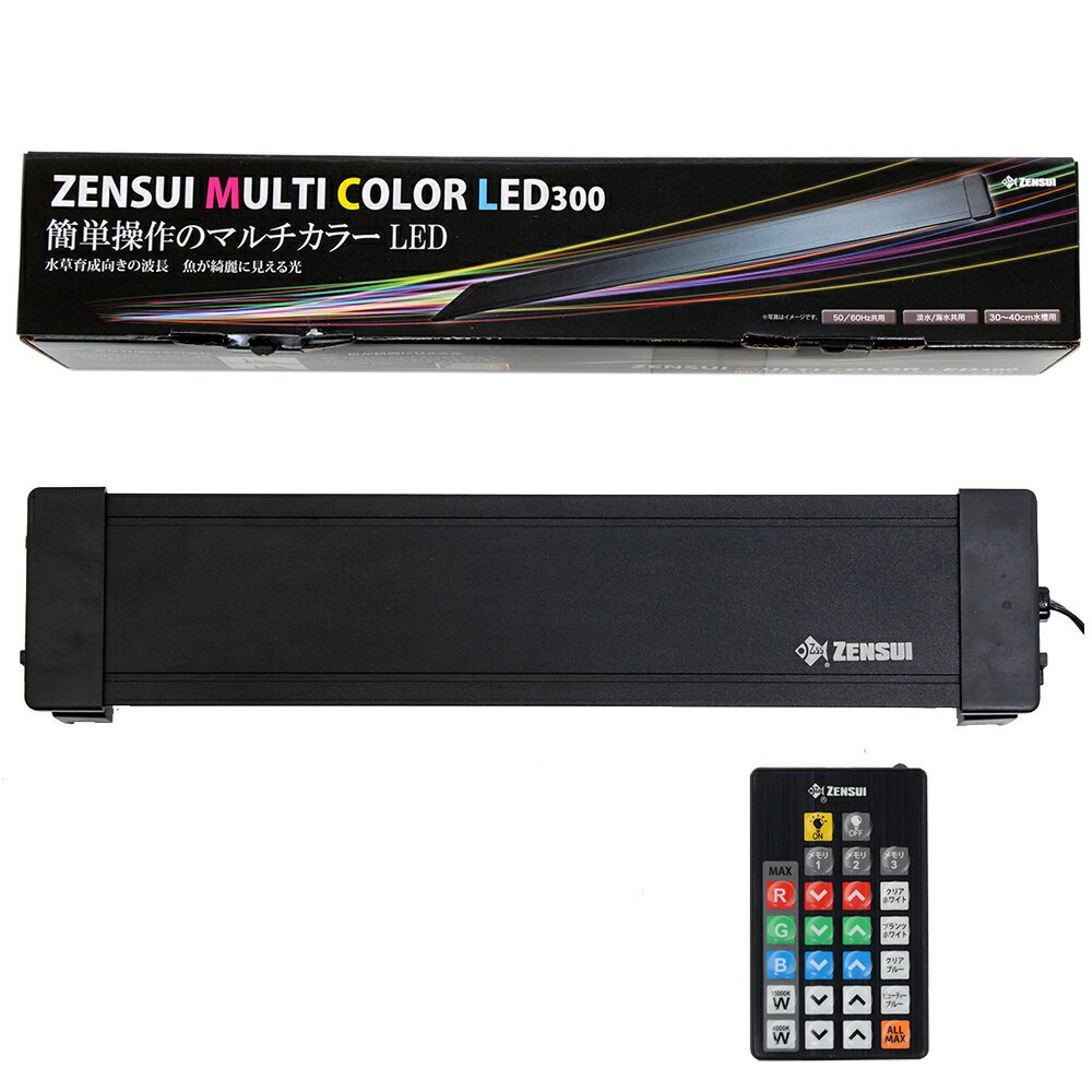 ZENSUI マルチカラーLED 300