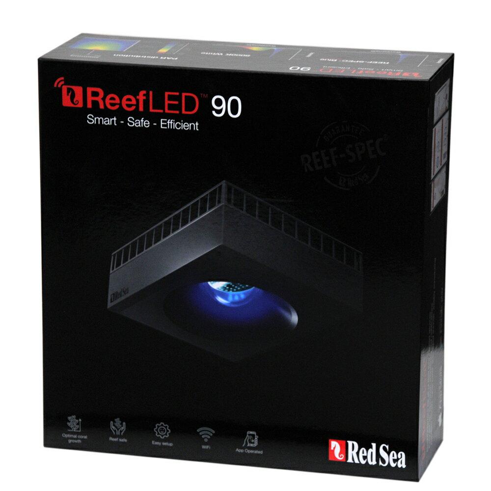 レッドシー REEF LED 90