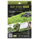 カミハタ 水草の種 ベビーハイグロシード【HLS_DU】 関東当日便