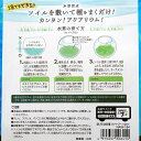ニッソー 育てる水草の種 ストレートヘアーソイルセット 関東当日便 3