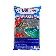 強力脱臭&除菌!ハ虫類マット イグアナ・リクガメ用 3.8L×3袋セット 関東当日便