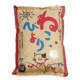 猫砂 ボンビ 紙の猫砂 ねこびより 6L 5袋入り 猫砂 紙 固まる 流せる 燃やせる 関東当日便