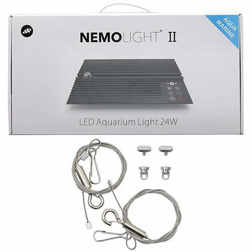 マーフィード NEMO LIGHT 2 アクアマリン 24W 海水用 + 吊り下げワイヤーセット 〜45cm水槽 タイマー付き