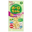 ペティオ 体にうれしい ボーロちゃん 7歳からの健康ケア 野菜Mix 45g 2袋入り 関東当日便