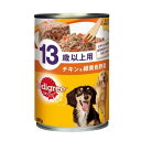ペディグリー 13歳用 チキン&緑黄色野菜 400g 2缶入り【HLS...
