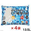 猫砂 お一人様1点限り クリーンミュウ ミュウサンド 固まる流せる 紙製の白い砂 13.5L 4袋入り 関東当日便