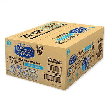 メディコート アレルゲンカット 魚&お米 1歳から 成犬用 6kg(500g×12) 関東当日便