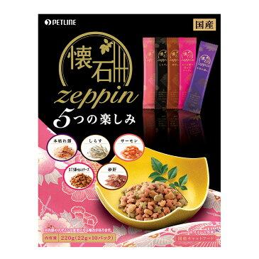 日清 懐石zeppin 5つの楽しみ 220g(22g×10パック) 国産 12個入り 関東当日便