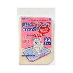 ボンビ 洗えるペットシーツ 防水タオルSS 42×29cm イエロー 2枚入 抗菌・防臭加工 関東当日便