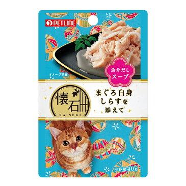 日清 懐石 まぐろ白身 しらすを添えて 魚介だしスープ 40g パウチ 関東当日便