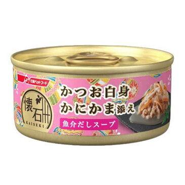 日清 懐石 缶 かつお白身 かにかま添え 魚介だしスープ 60g 2缶入り【HLS_DU】 関東当日便