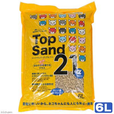 猫砂 おすすめ 種類 おから サンメイト