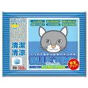 猫砂 サンメイト ブルータイム 13.5L 4袋入り お一人様1点限り 関東当日便