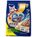 銀のスプーン 贅沢素材バラエティ まぐろ・かつお・ささみ・野菜味 1.1kg 関
