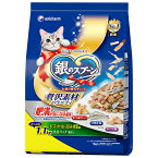 銀のスプーン 贅沢素材バラエティ 肥満が気になる猫用 まぐろ・かつお・ささみ・野菜味 1.1kg 関東当日便