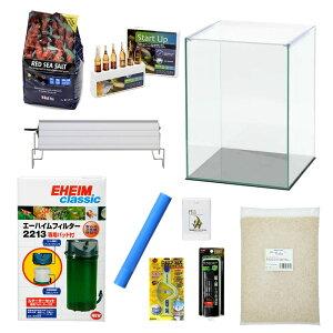 アクア用品1>ガラス水槽セット>魚の種類で選ぶカクレクマノミ スターターセット 30H 水槽...