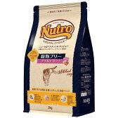 ナチュラルチョイス 穀物フリー アダルト ダック 2kg ニュートロ Nutro 関東当日便