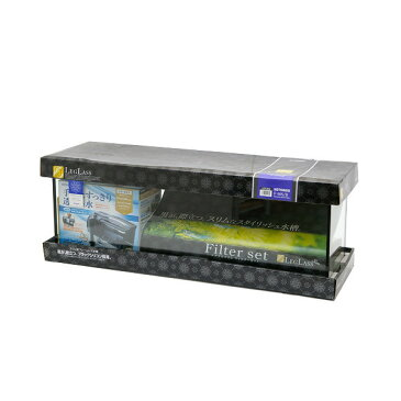 同梱不可・中型便手数料 コトブキ工芸 kotobuki レグラスフラット F−900S/B ブラックシリコン フィルターセットBig 90cm水槽 才数180